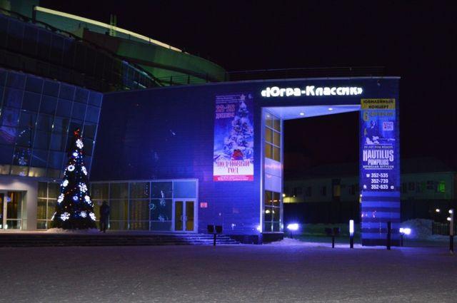 Концерт пройдет в Большом зале «Югра-Классик».