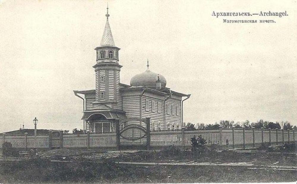 Так мечеть выглядела в прошлом.