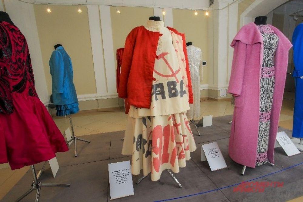 Например, это наряды Лаймы Вайкуле, в которые она облачалась в 90-х годах.