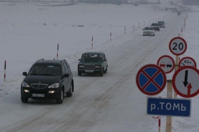 В Кемеровской области открыты 50 ледовых переправ.