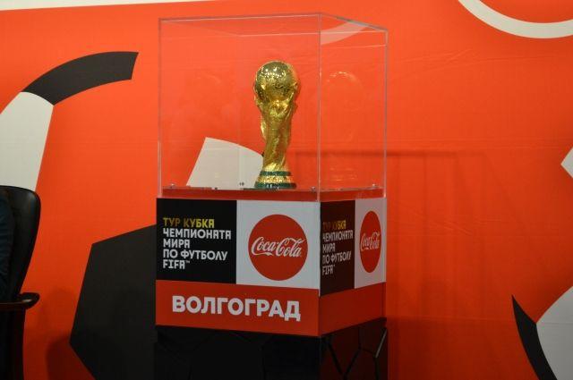 ВВолгограде откроется Центр выдачи паспортов болельщикаЧМ