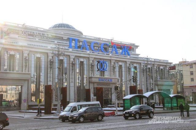 Престижный торговый центр откроет реализацию билетов наЧМ пофутболу