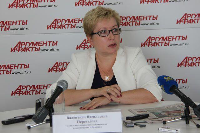Валентина Перегудова.