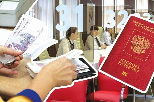 На 4,1 % вырастут социальные пенсии с 1 апреля.