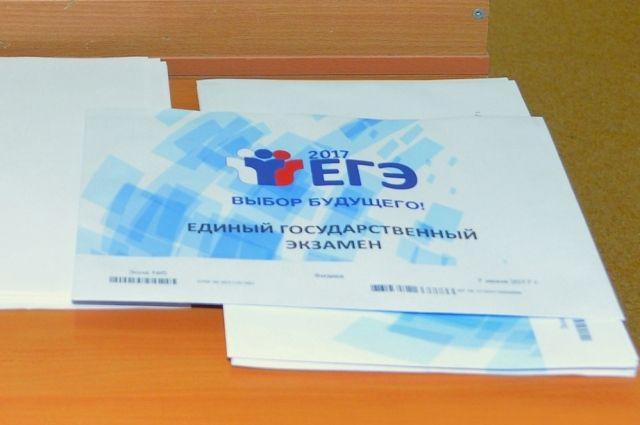 Досрочный этап экзаменов на Ямале пройдёт с 21 марта по 11 апреля.