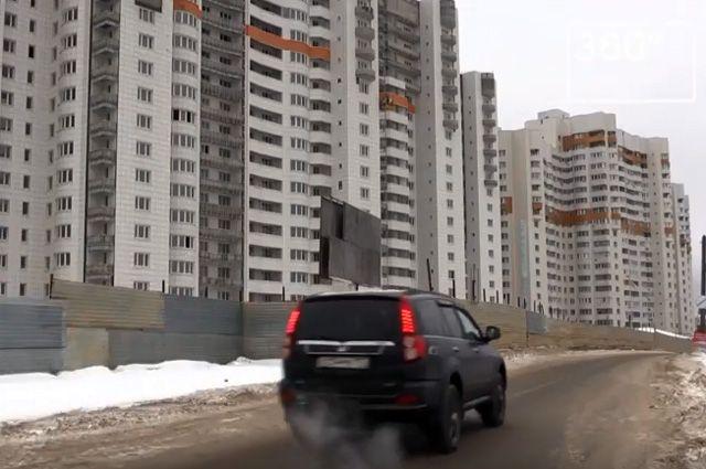 Марфино Одинцовского района.