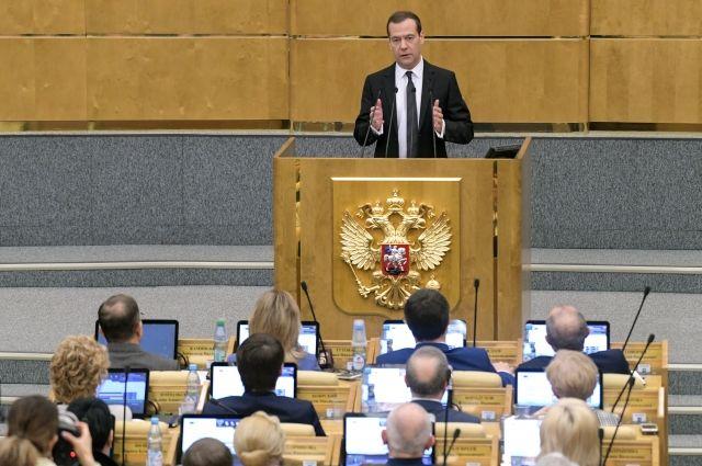 Государственная дума РФможет заслушать отчет Кабмина за2017 год 11апреля
