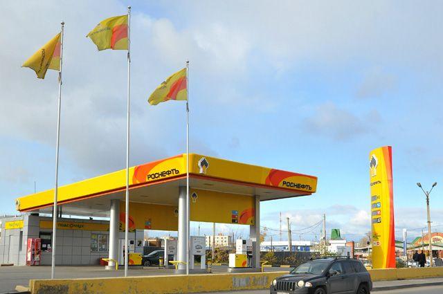 BP в минувшем году нарастила чистую прибыль в30 раз