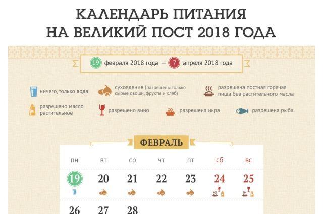 расписание 489 маршрута ульяновск