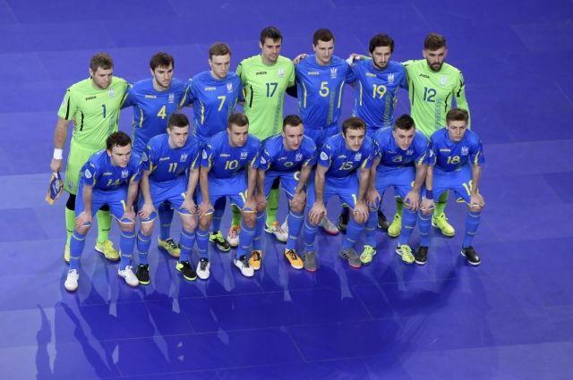 Чемпионат Европы по футзалу: Украина встретится с Испанией в матче на вылет