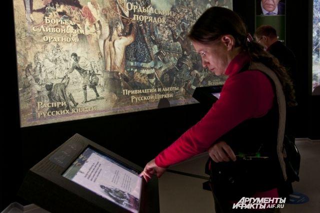 В парке можно изучать историю по интерактивным экранам.