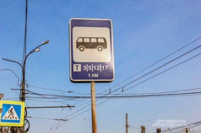Девушку сбили недалеко от автобусной остановки.