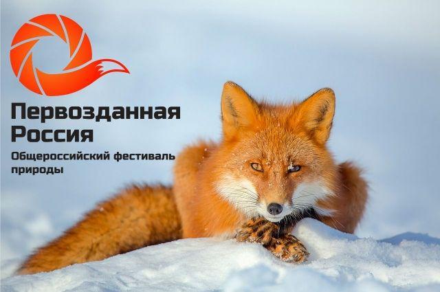 Часть работ в Иркутске будет посвящена нашему региону.