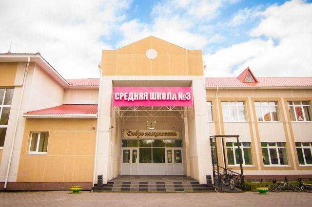 Средняя школа №3 из года в год предоставляет лучших учеников.