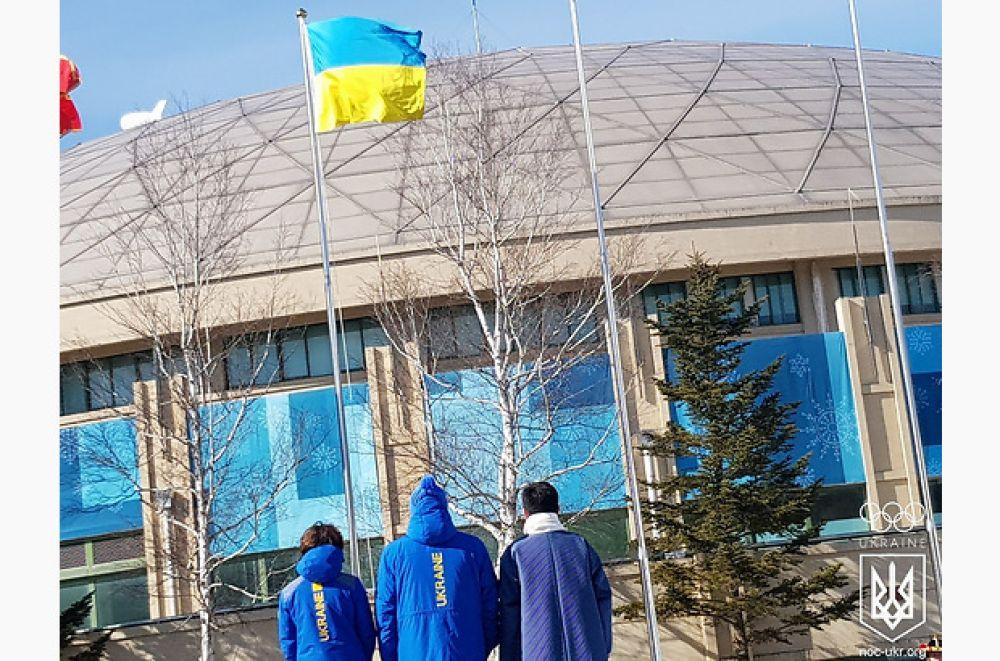 Украину на зимних Играх будут представлять 33 спортсмена, которые выступят в 9 видах спорта.