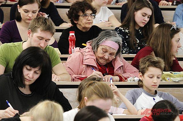 Впервые автор диктанта не приедет в Новосибирск.