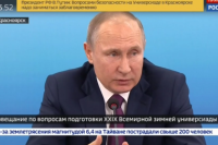 В Красноярске с визитом находится президент России.