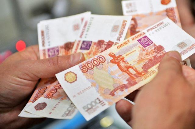 Ямальцев просят внимательно рассматривать деньги.