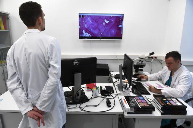 Сотрудники цифровой лаборатории для диагностики рака.