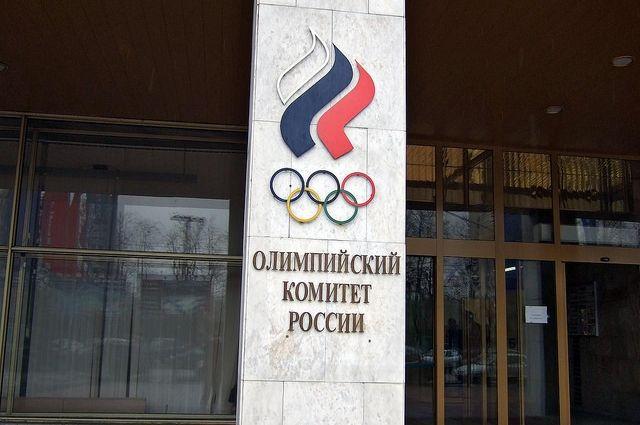 Мутко: Российская Федерация заплатит половину штрафа МОК совсем скоро