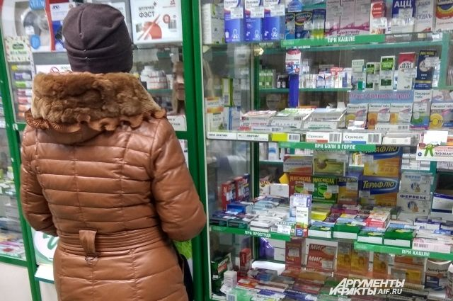 Выполняется ли закон, запрещающий скрывать наличие дешёвых лекарств?