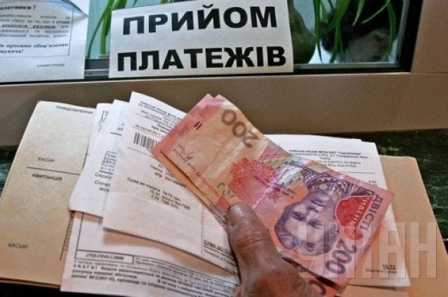 В Украине из-за роста зарплат работников ЖКХ вновь подорожает «коммуналка»