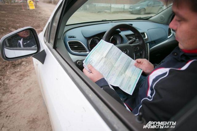 Электронные полисы ОСАГО экономят время автовладельцев.