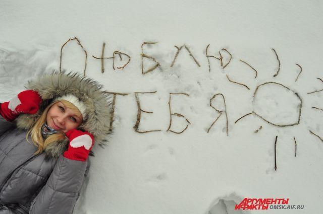 В Новосибирске пройдет акция ко Дню всех влюбленных.