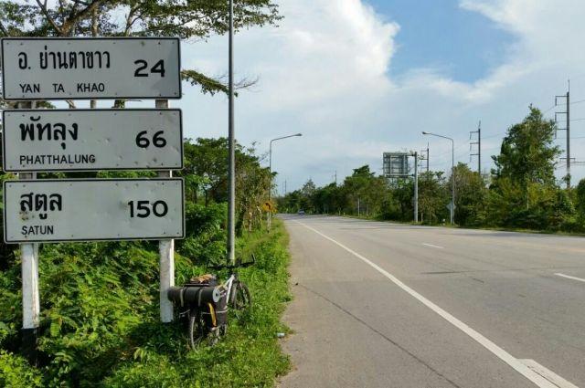 В ноябре прошлого года красноярец купил в Таиланде 1,5 кг марихуаны.