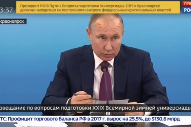 По мнению президента, аэропорт Красноярска не повторит опыт Владивостока из-за значительно большего пассажиропотока.