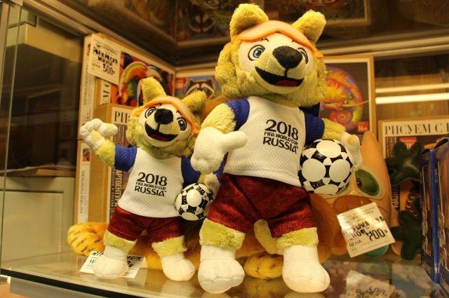 В Калининграде начали продавать официальные сувениры ЧМ-2018.