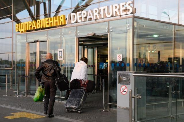 Аэропорт Киева.