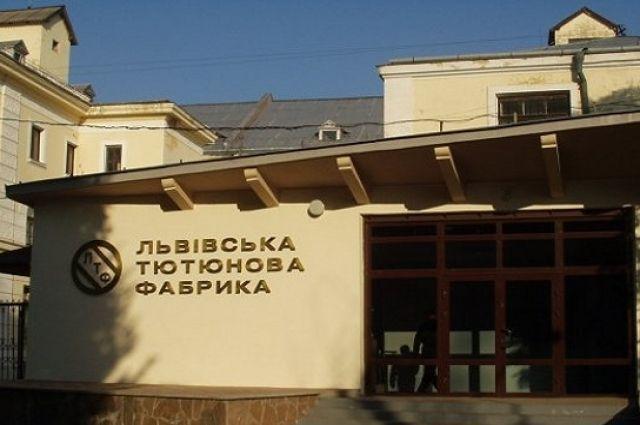Обвинения Львовской табачной фабрики в нарушениях оказались фейком – СМИ
