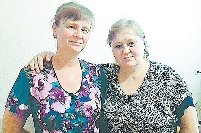 Любовь (справа) и Надежда встретились спустя 45 лет.