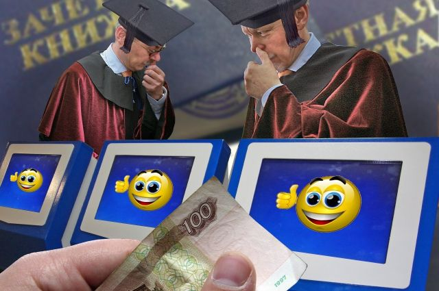 За хорошие оценки студенты заплатили 28 тысяч рублей.