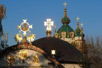 Киевляне собрали 12 тысяч подписей в поддержку Десятинного храма