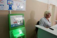 Медучреждения выдали 5 тысяч электронных больничных.