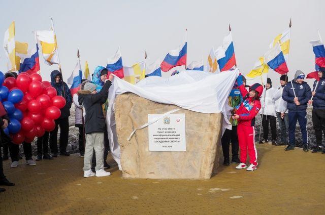 ВСтаврополе заложили 1-ый камень будущей Академии Спорта