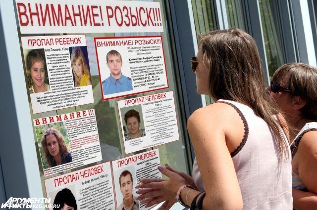 За год в Нижегородской области пропали более 200 человек.