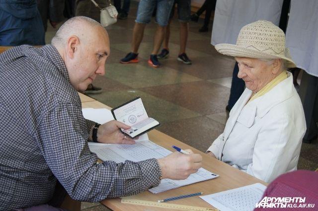 О голосовании по месту нахождения за неделю заявили более 900 калининрадцев.