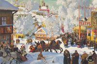 Борис Кустодиев. «Масленица».
