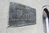 82 из 110 объектов Комплекса фортификационных сооружений Владивостокской крепости сняты с аукционов.