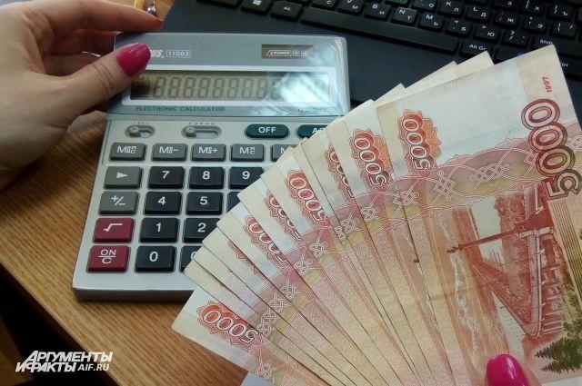 Нижегородка заработала более 9 млн рублей, продавая «липовые» страховки.