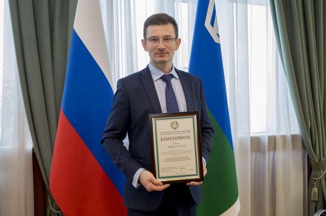 Руководитель проекта Эдуард Кинцле
