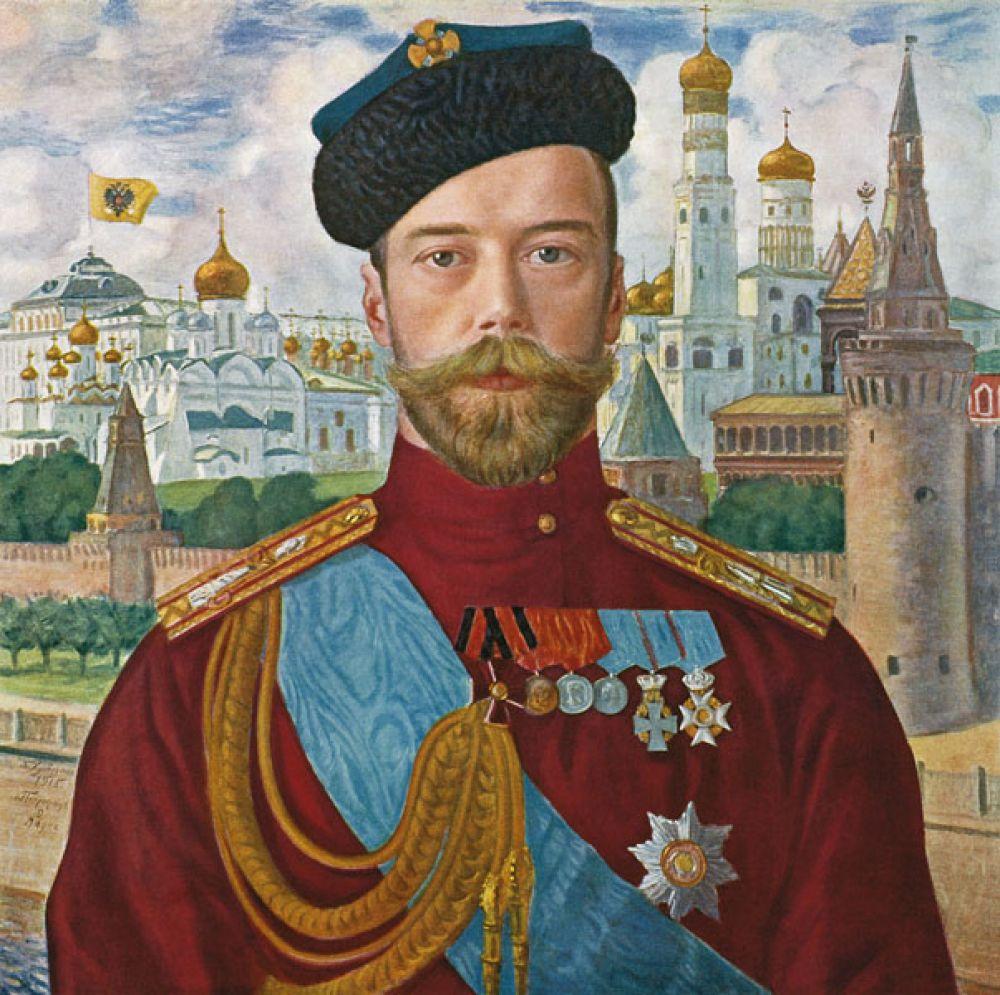 «Царь Николай II» (1915).