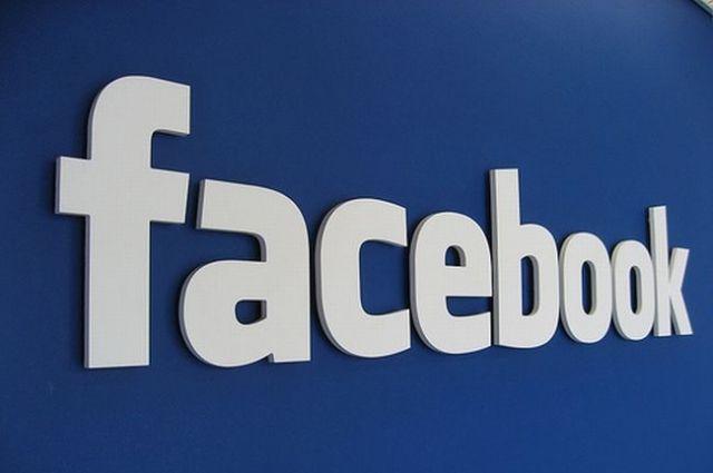 Социальная сеть Facebook тестирует кнопку жалоб накомментарии