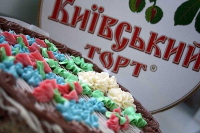 Roshen не имеет претензий к «Ашану» из-за  права выпуска «Киевского торта»