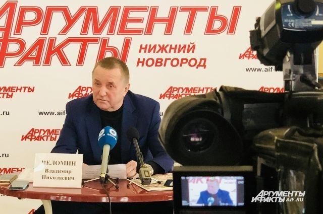 Владимир Челомин.