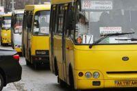 Власти Киева запретили несколько городских маршруток
