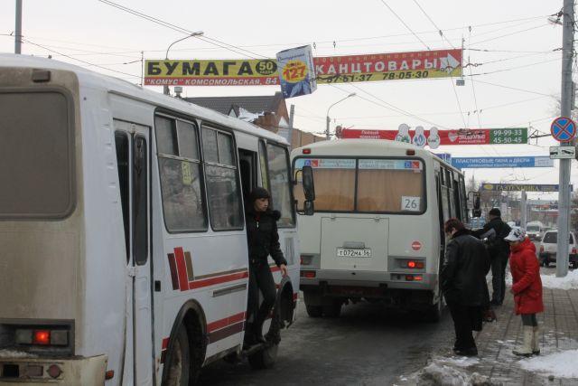 Люди жалуются на перебои в работе автобусов.